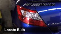 2007 Honda Civic Si 2.0L 4 Cyl. Coupe (2 Door) Luces
