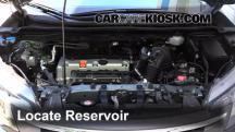 2012 Honda CR-V EX-L 2.4L 4 Cyl. Windshield Washer Fluid