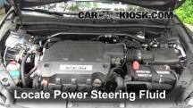 2012 Honda Crosstour EX-L 3.5L V6 Power Steering Fluid